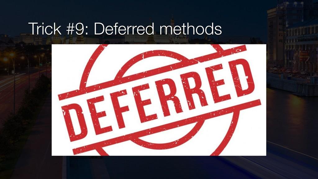 Текст Trick #9: Deferred methods