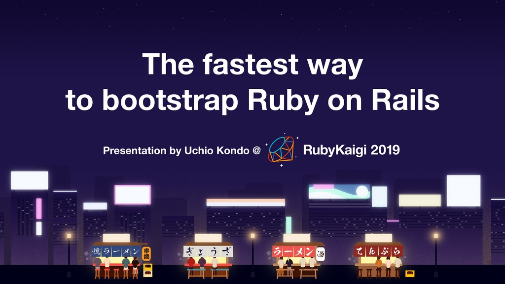 The fastest way to bootstrap Ruby on Rails Pres...