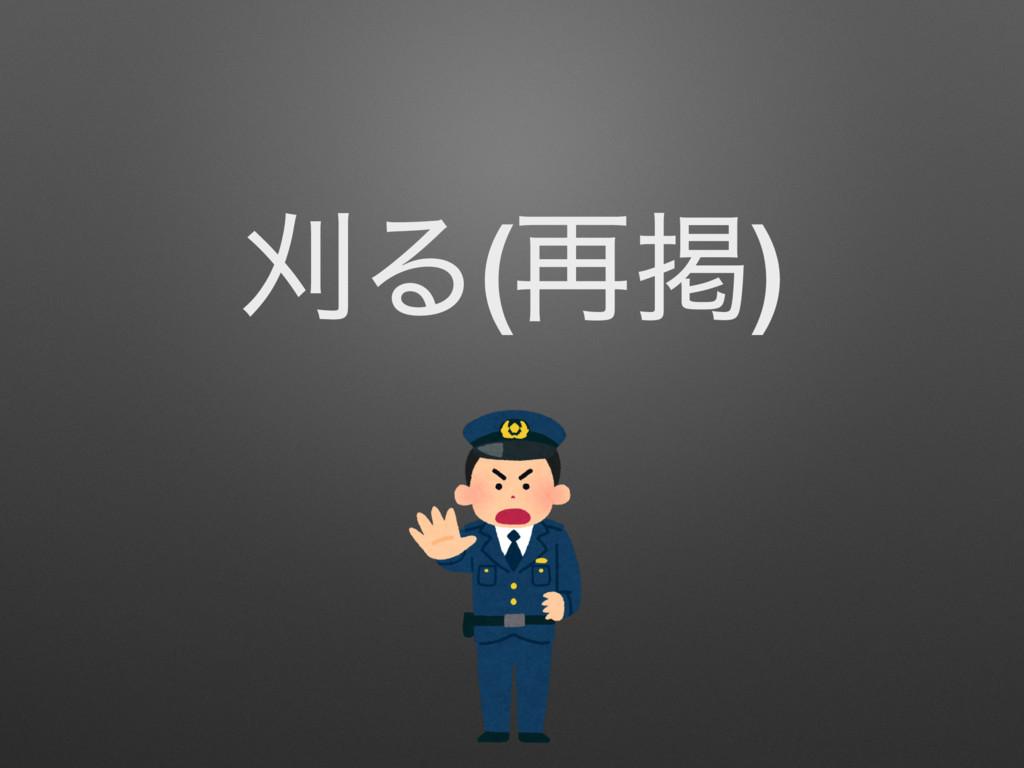 מΔ(࠶ܝ)