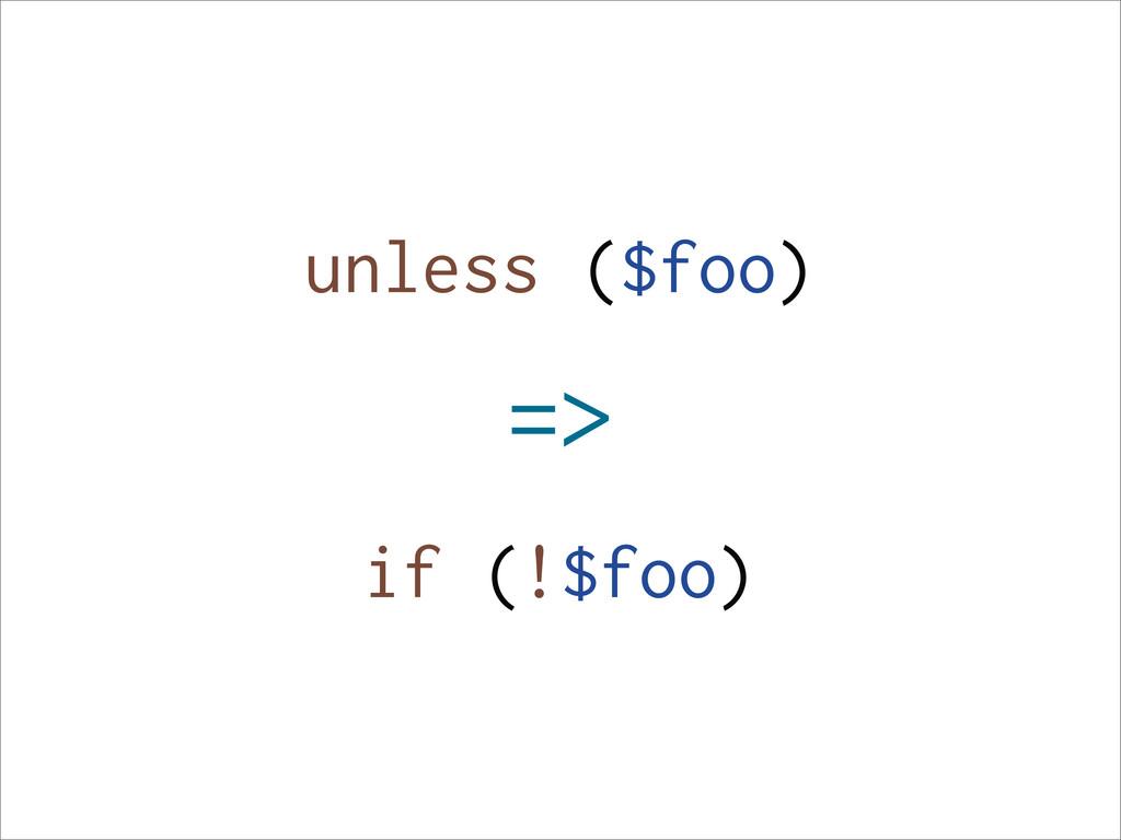 unless ($foo) => if (!$foo)
