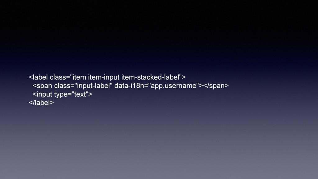 "<label class=""item item-input item-stacked-labe..."
