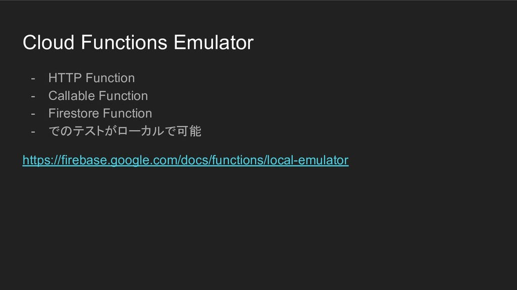 Cloud Functions Emulator - HTTP Function - Call...