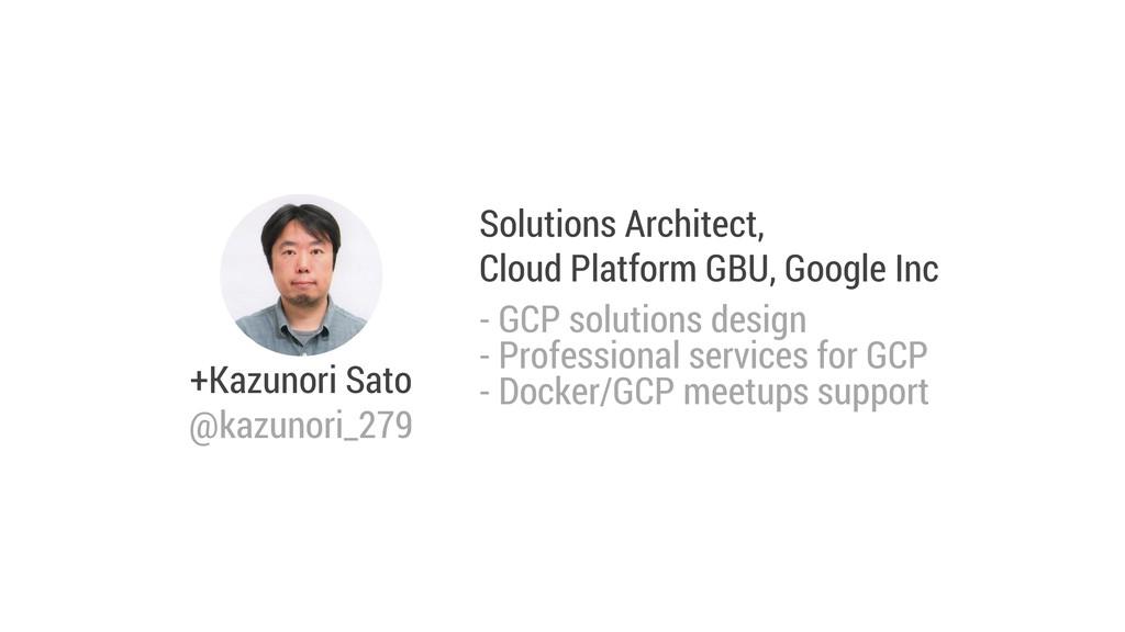 +Kazunori Sato @kazunori_279 Solutions Architec...