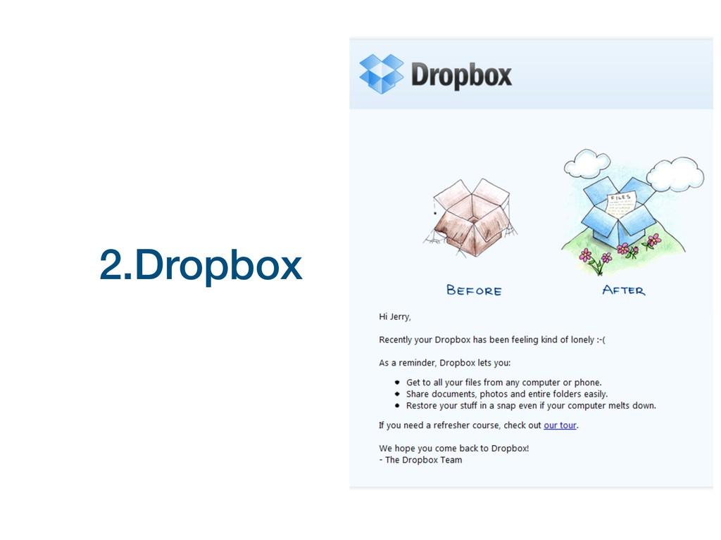 2.Dropbox