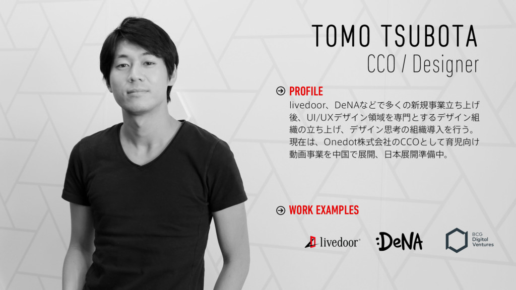 CHITOKU TOSU CEO PROFILE yK`a~a—\aGE' +#&?/...