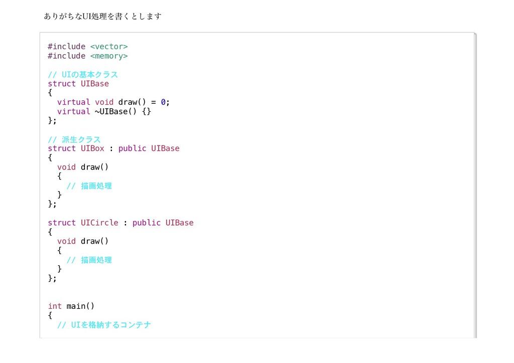 ͋Γ͕ͪͳ6*ॲཧΛॻ͘ͱ͠·͢ #include <vector> #include <me...
