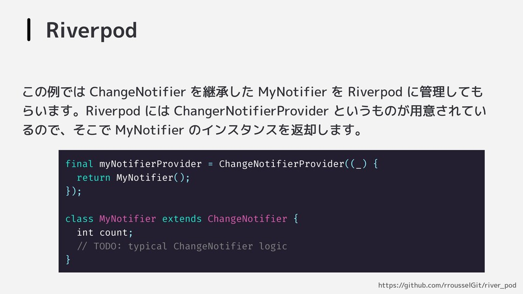Riverpod https://github.com/rrousselGit/river_p...