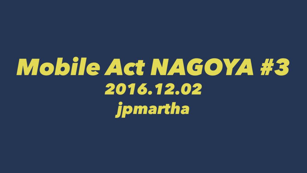 Mobile Act NAGOYA #3 2016.12.02 jpmartha