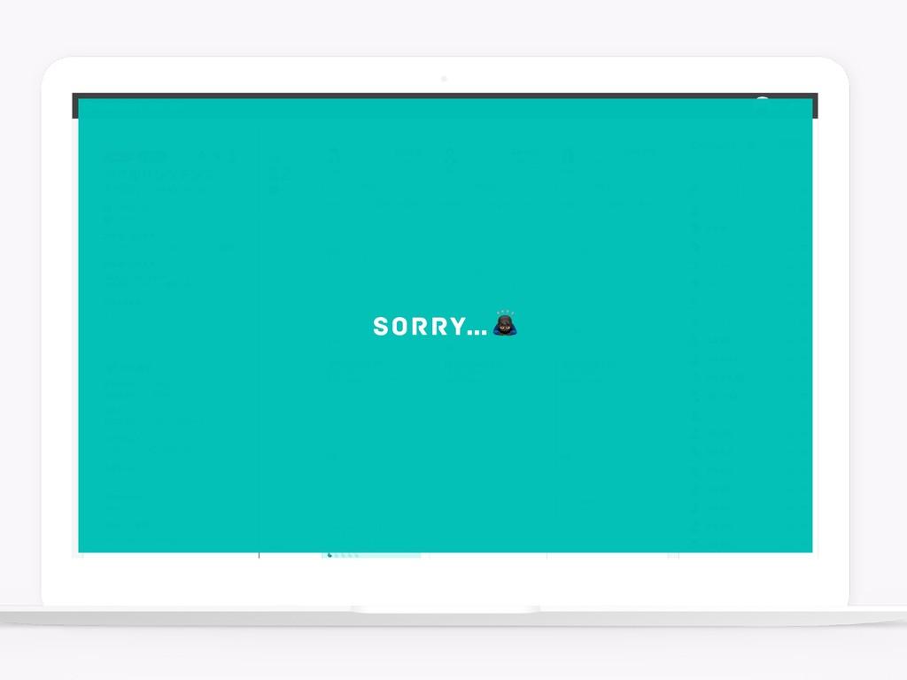 """SORRY…"""""""
