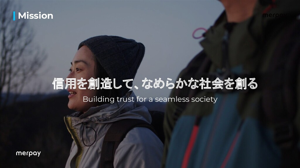 Mission 信用を創造して、なめらかな社会を創る Building trust for ...