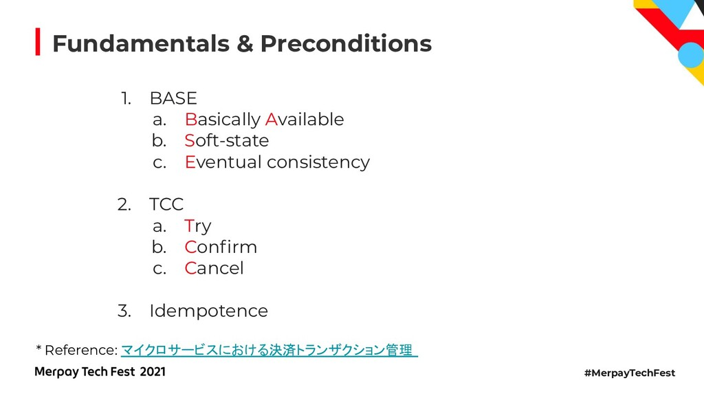 #MerpayTechFest Fundamentals & Preconditions 1....