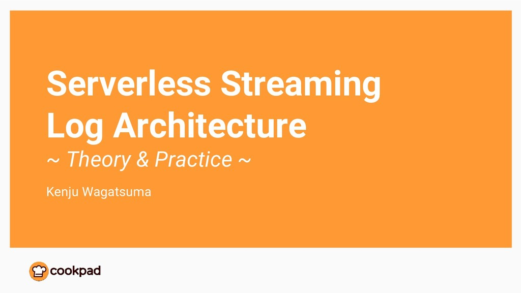 Serverless Streaming Log Architecture ~ Theory ...