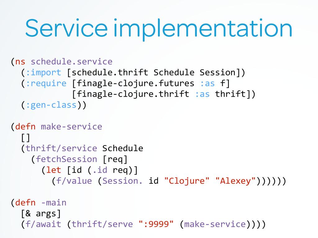 Service implementation (ns schedule.service...