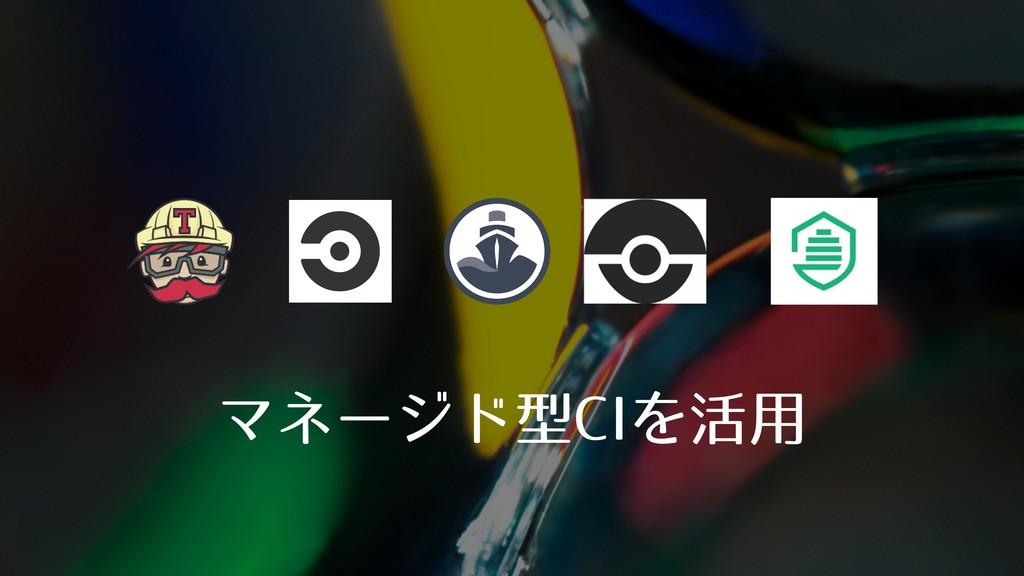 Ϛωʔδυܕ$*Λ׆༻