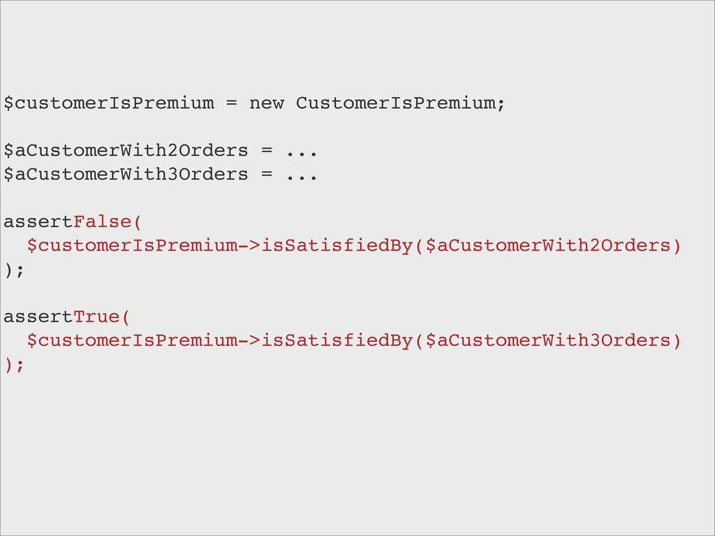 $customerIsPremium = new CustomerIsPremium; $aC...