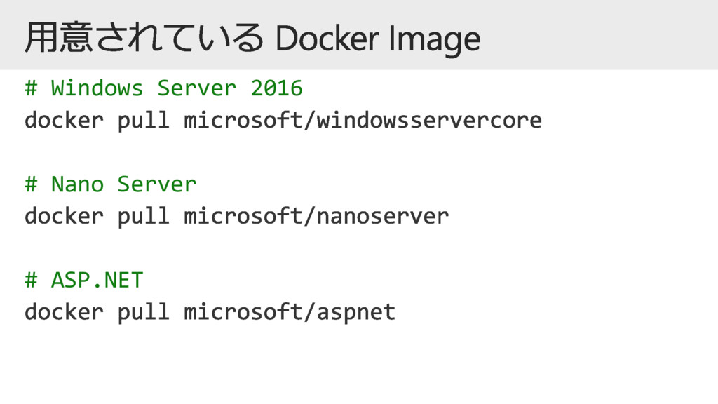 # Windows Server 2016 # Nano Server # ASP.NET