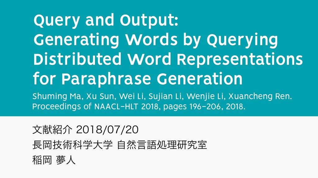 Query and Output: