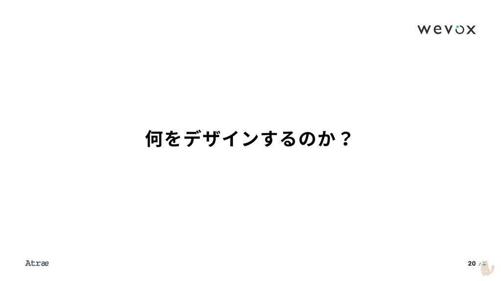 20 ⡦رؠ؎ׅٝךַ