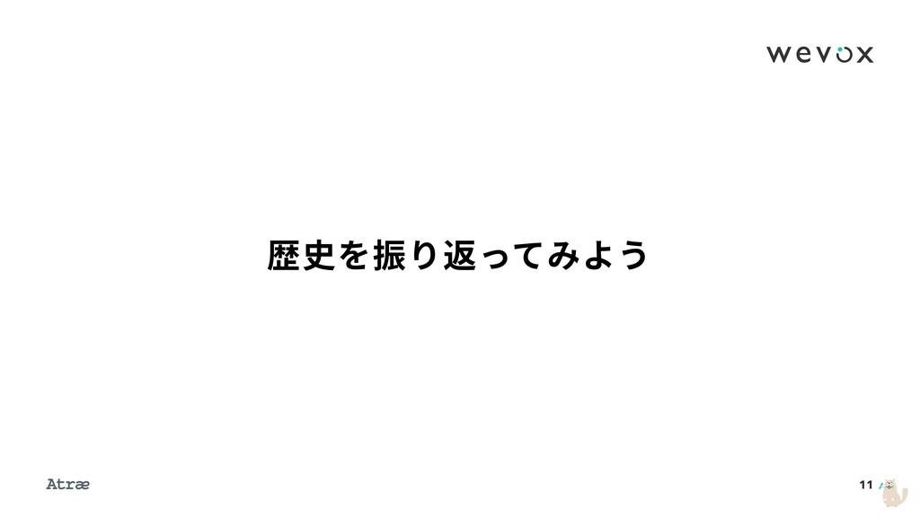 11 娖〷䮶鵤ג״ֲ