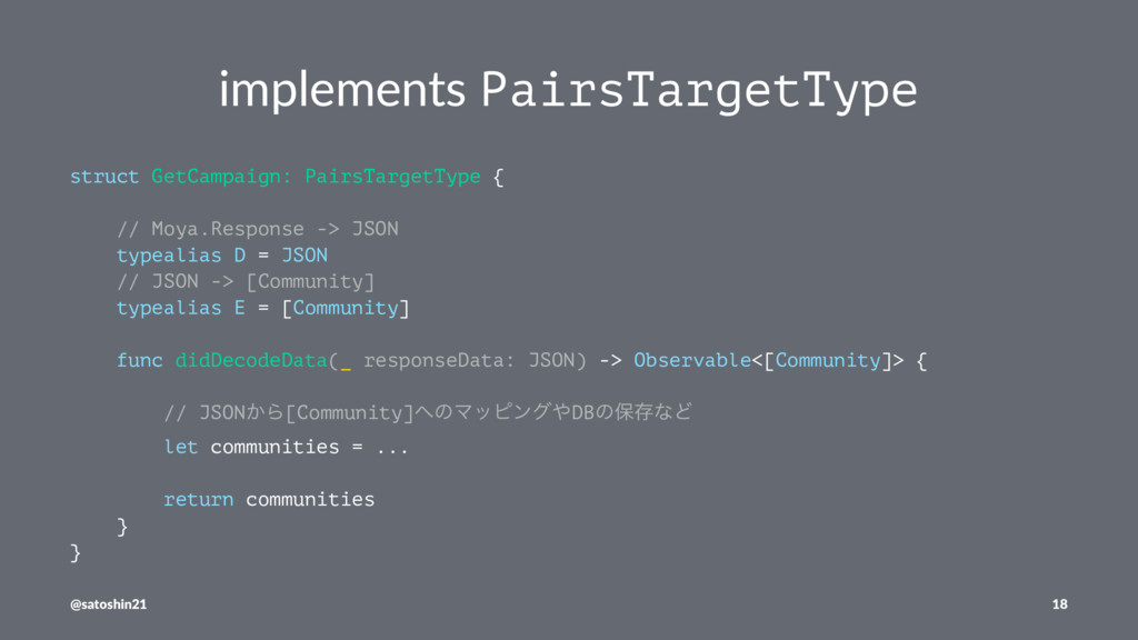 implements PairsTargetType struct GetCampaign: ...