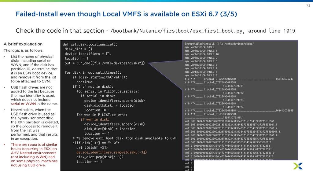 /bootbank/Nutanix/firstboot/esx_first_boot.py, ...