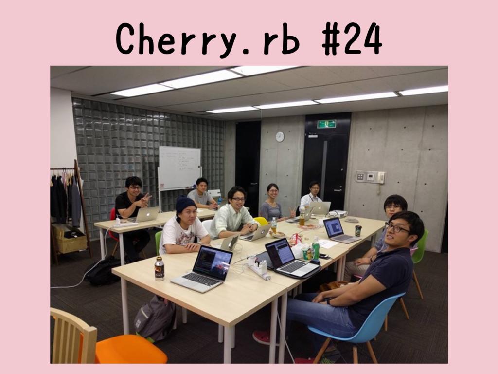 Cherry.rb #24
