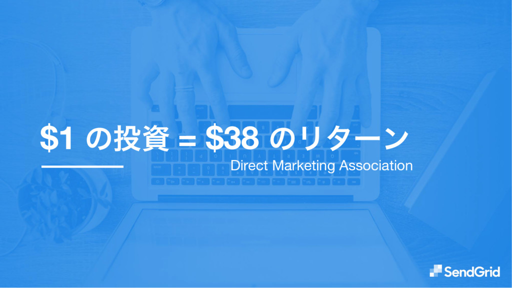 Direct Marketing Association $1 ͷ = $38 ͷϦλʔ...