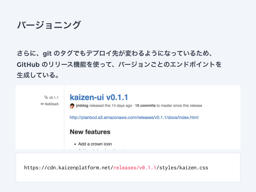 όʔδϣχϯά https://cdn.kaizenplatform.net/releases...