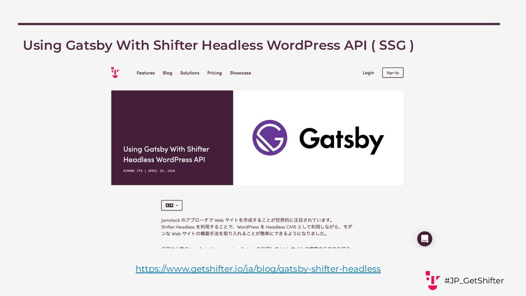 Using Gatsby With Shifter Headless WordPress AP...