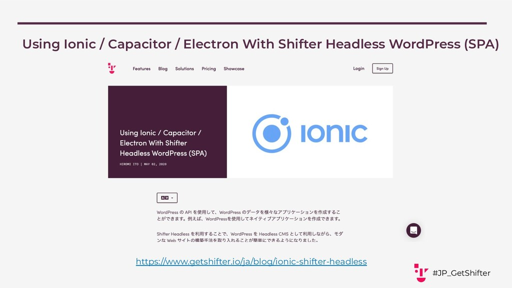 Using Ionic / Capacitor / Electron With Shifter...