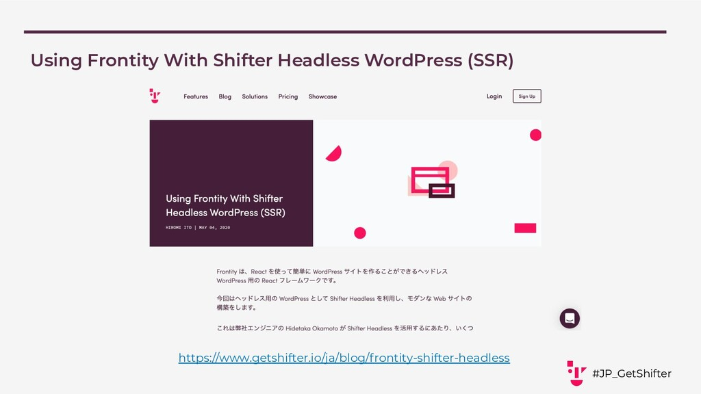 Using Frontity With Shifter Headless WordPress ...