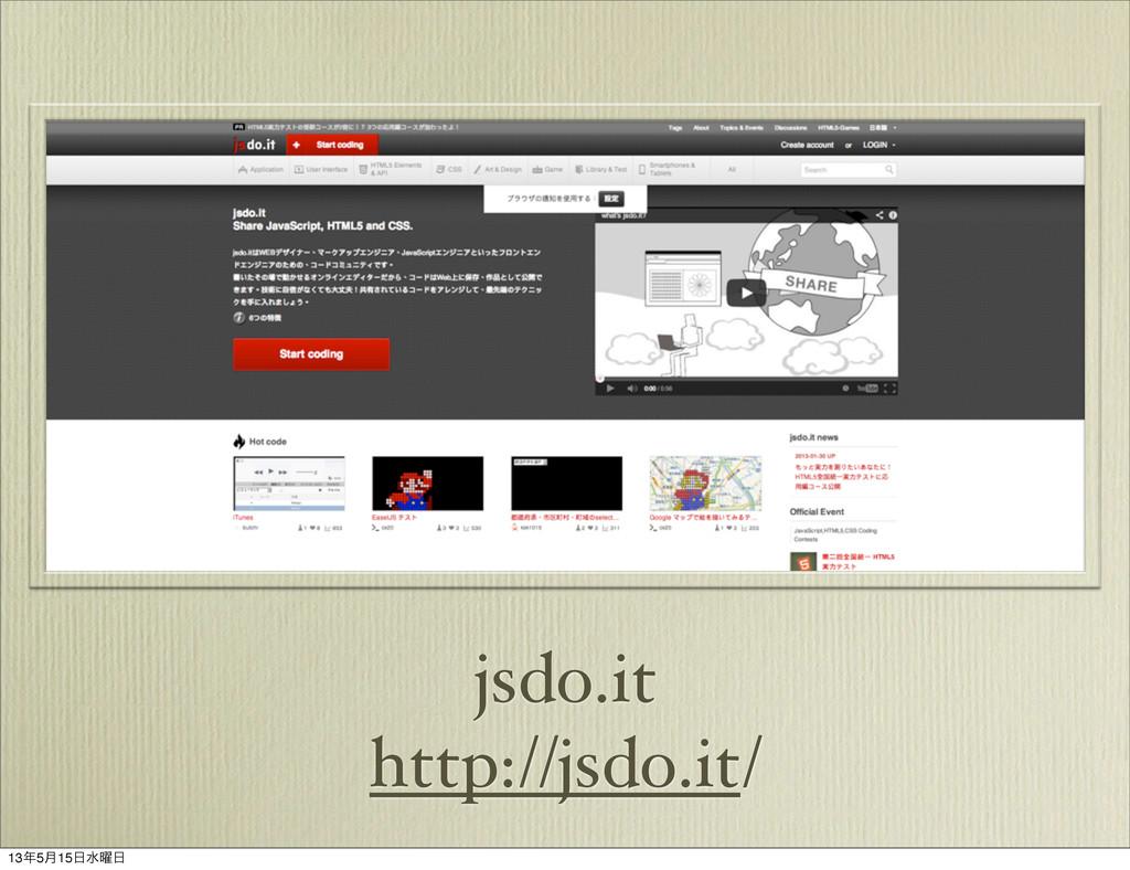 jsdo.it http://jsdo.it/ 135݄15ਫ༵