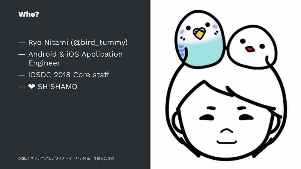 Who? — Ryo Nitami (@bird_tummy) — Android & iOS...