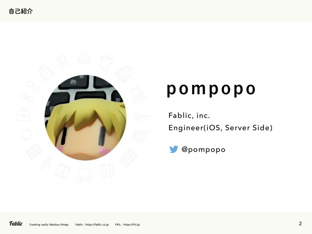 2 Fablic, inc. Engineer(iOS, Server Side) QPNQP...