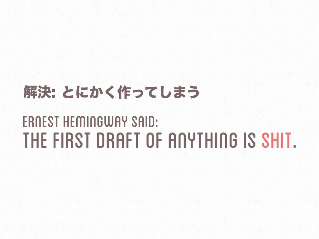 Ernest Hemingway Said: The first draft of anyth...