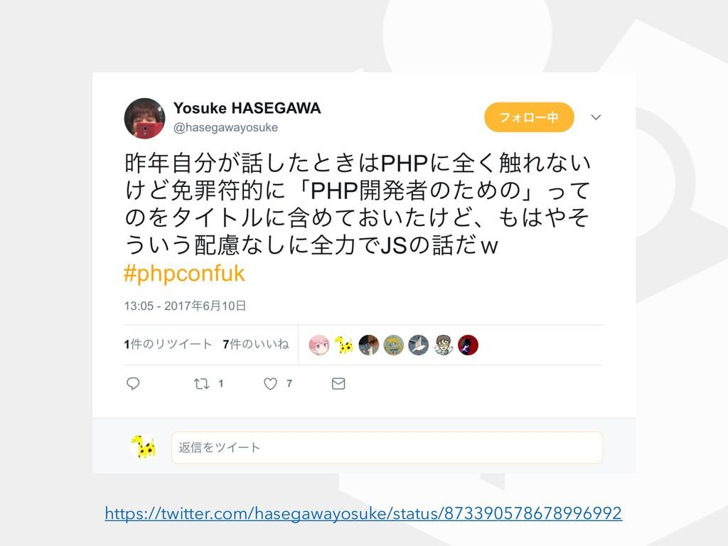 https://twitter.com/hasegawayosuke/status/87339...