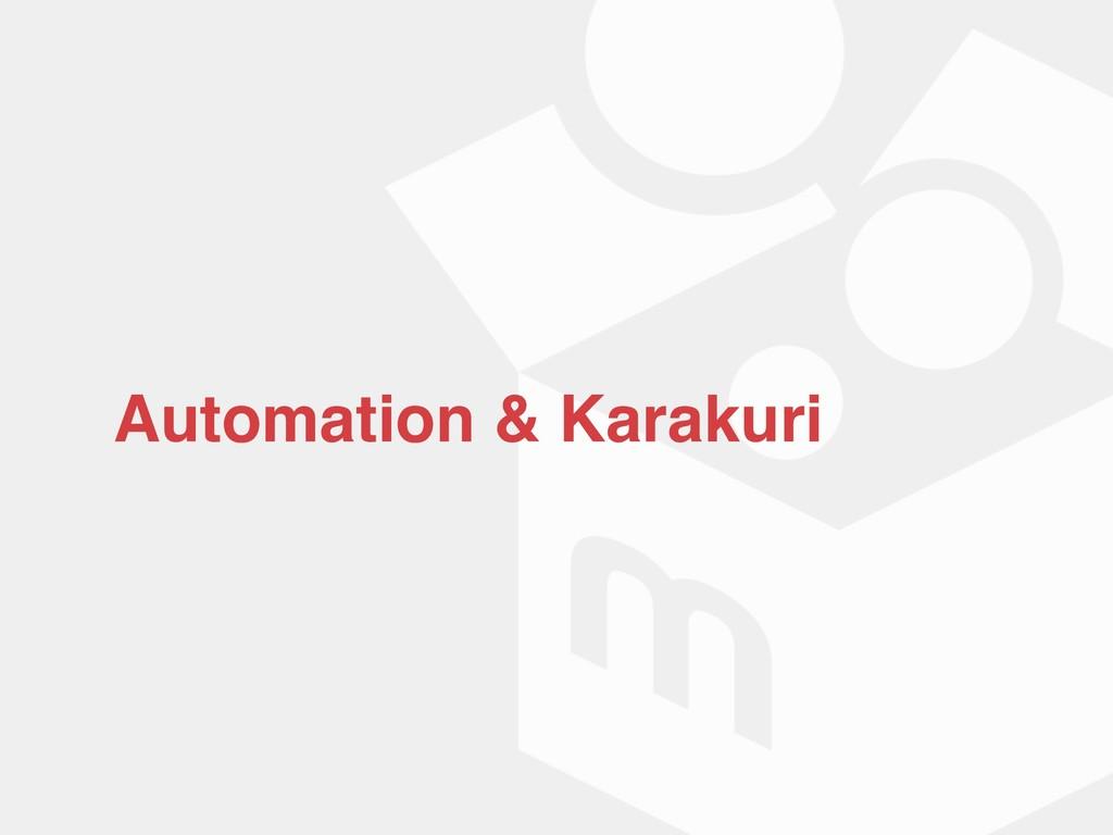 Automation & Karakuri