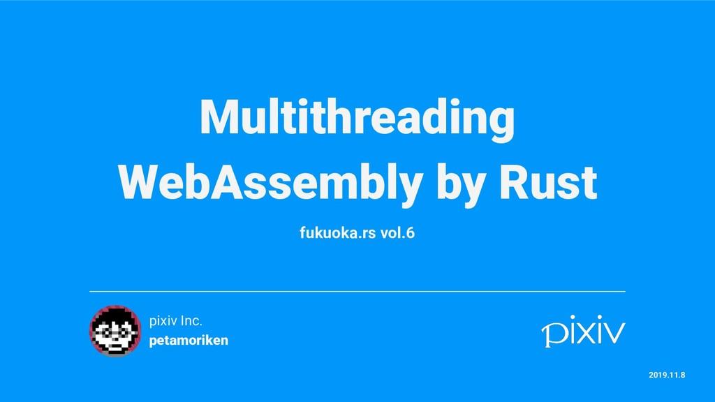 Multithreading WebAssembly by Rust fukuoka.rs v...