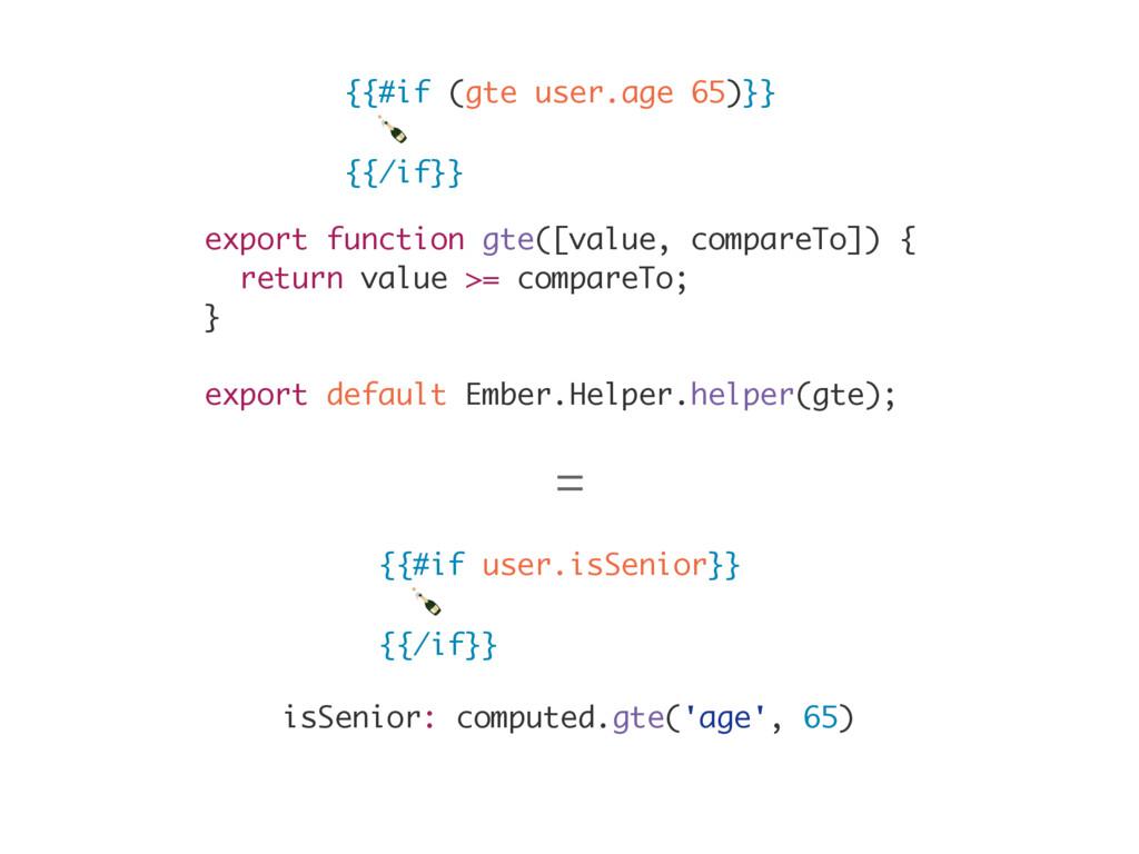 export function gte([value, compareTo]) { retur...