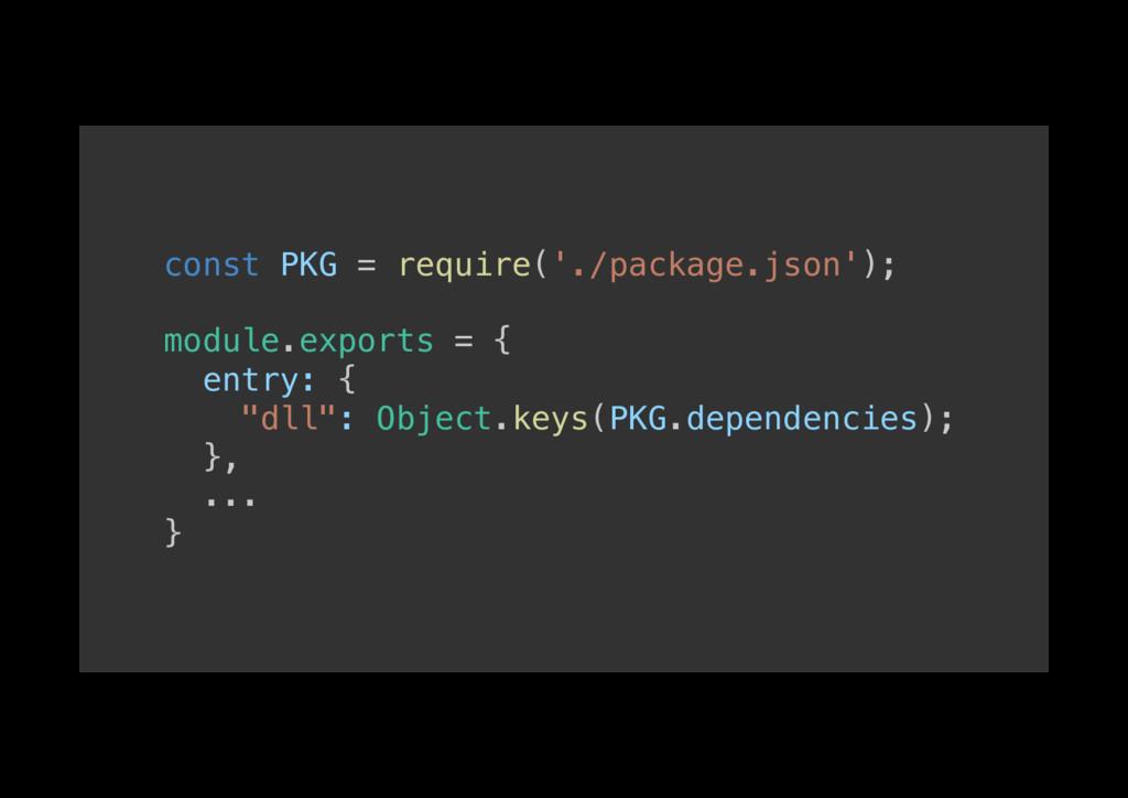 const PKG = require('./package.json');! ! modul...