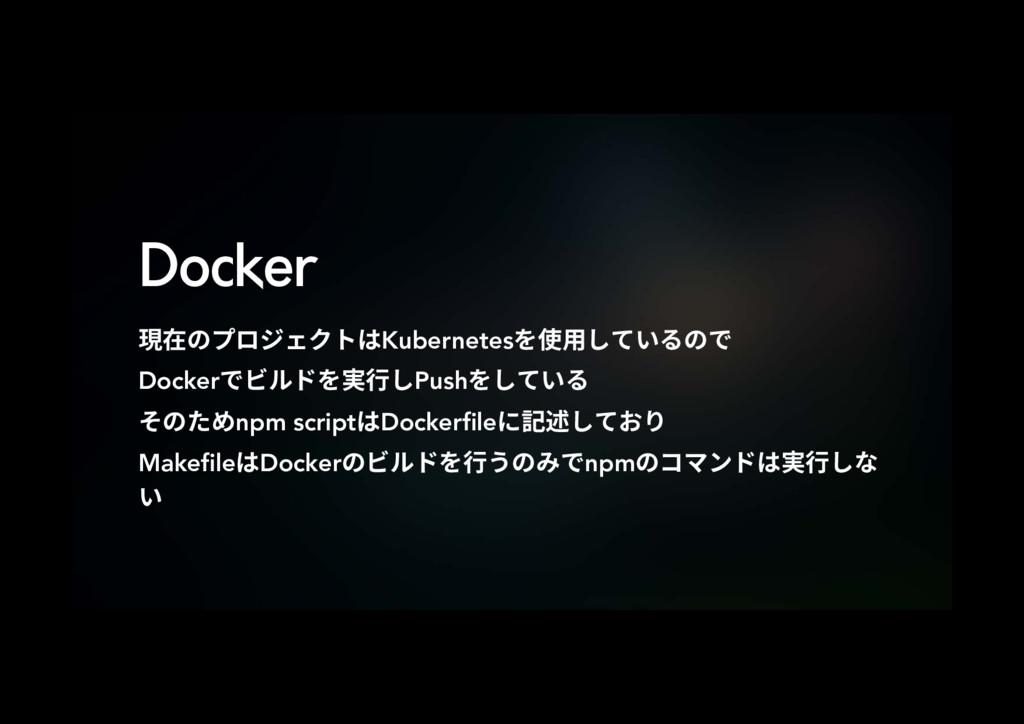 Docker 植㖈ךفٗآؙؑزכKubernetes⢪欽׃גְךד Dockerדؽٕ...