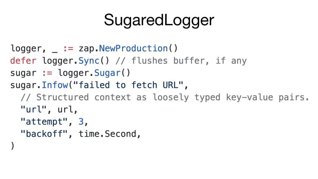 SugaredLogger