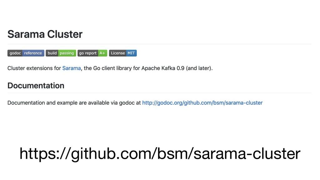 https://github.com/bsm/sarama-cluster
