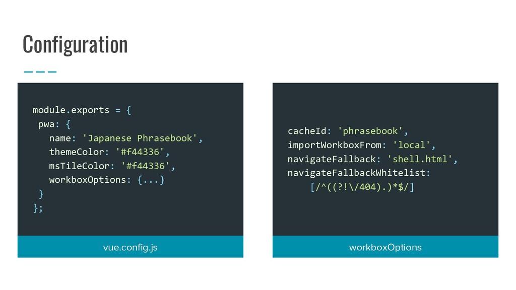 Configuration module.exports = { pwa: { name: '...