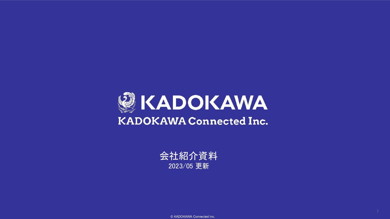 """© KADOKAWA Connected Inc. ,""""%0,""""8""""$POOFDUFE ձࣾ..."""
