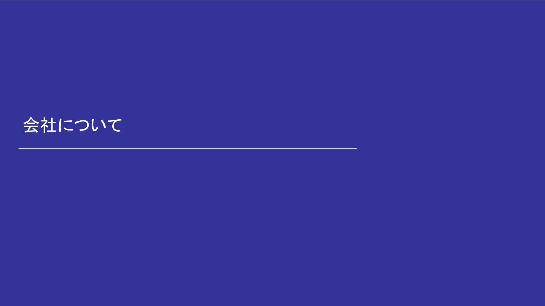 """© KADOKAWA Connected Inc. 3 ,""""%0,""""8""""άϧʔϓͷ%9ਪਐ ࠷..."""
