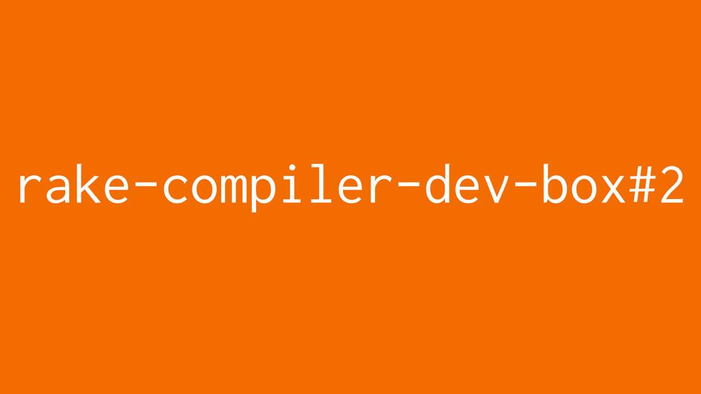 rake-compiler-dev-box#2