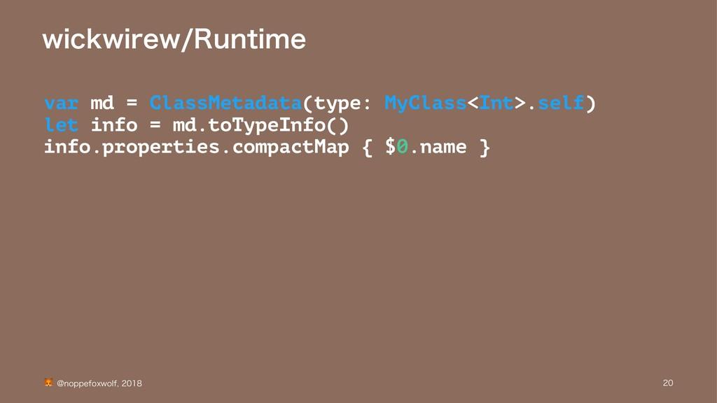 XJDLXJSFX3VOUJNF var md = ClassMetadata(type: ...