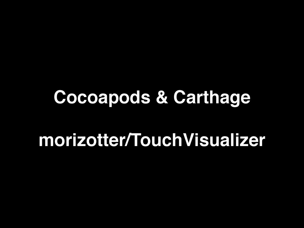 Cocoapods & Carthage morizotter/TouchVisualizer