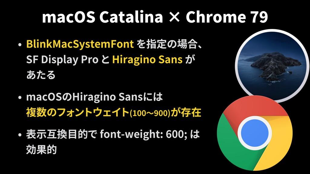 BlinkMacSystemFont SF Display Pro Hiragino Sans...